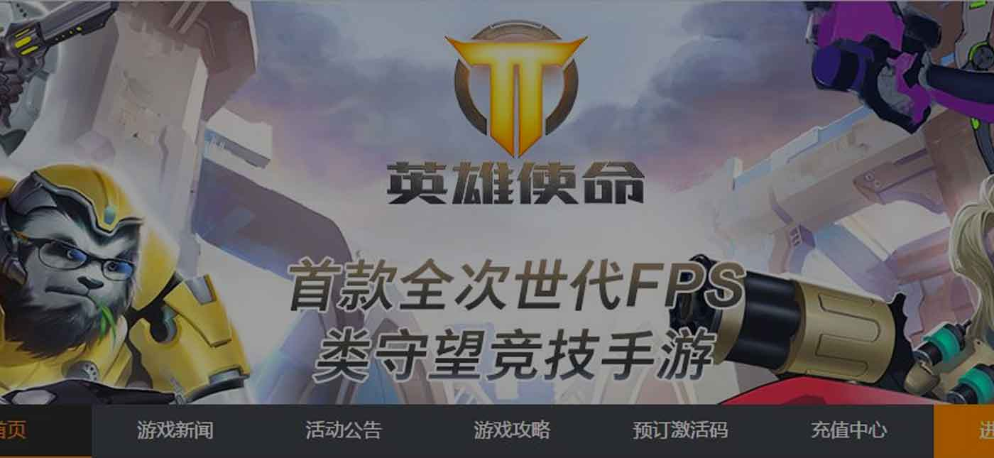 Overwatch Will Be Free to Play in China for an Entire Month