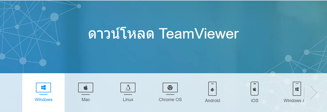 How to Setup Teamviewer