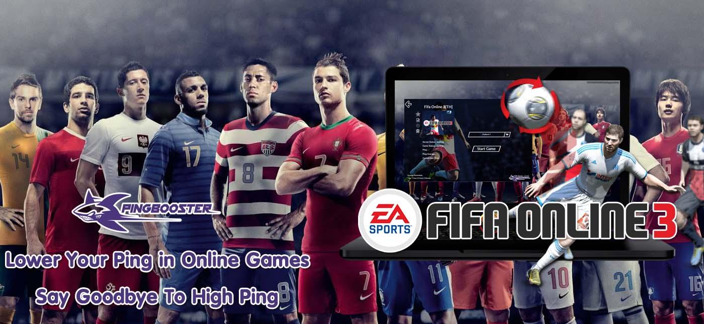 วิธีเล่นเกม FIFA Online 3 โดยผ่านโปรแกรม PingBooster