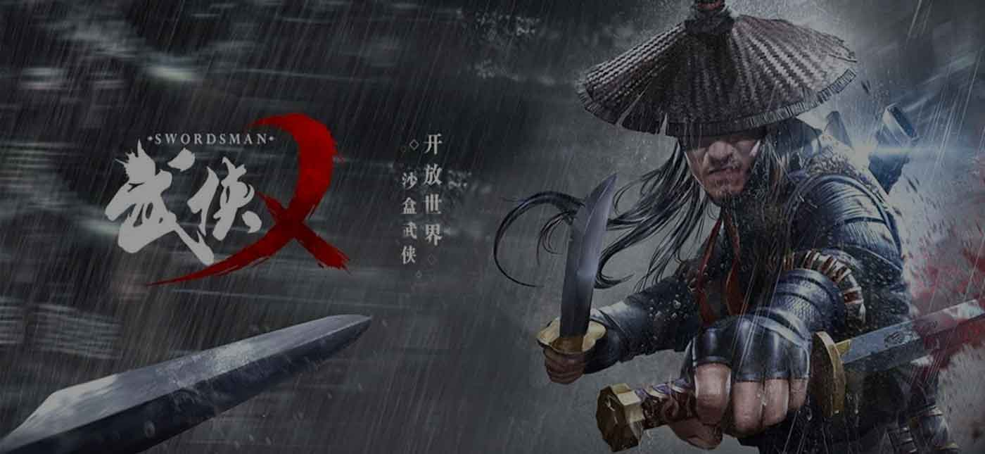 Swordsman X เกมแนว battle royale แบบกำลังภายใน