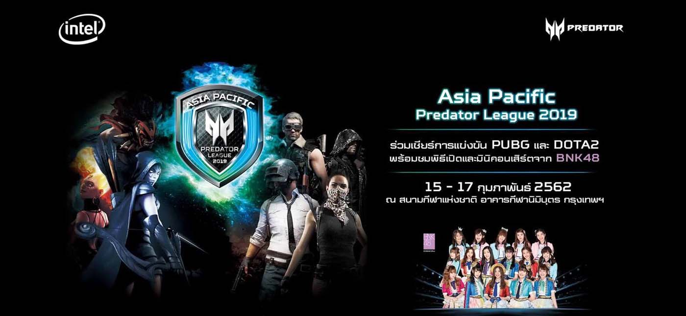 APAC Predator League 2019