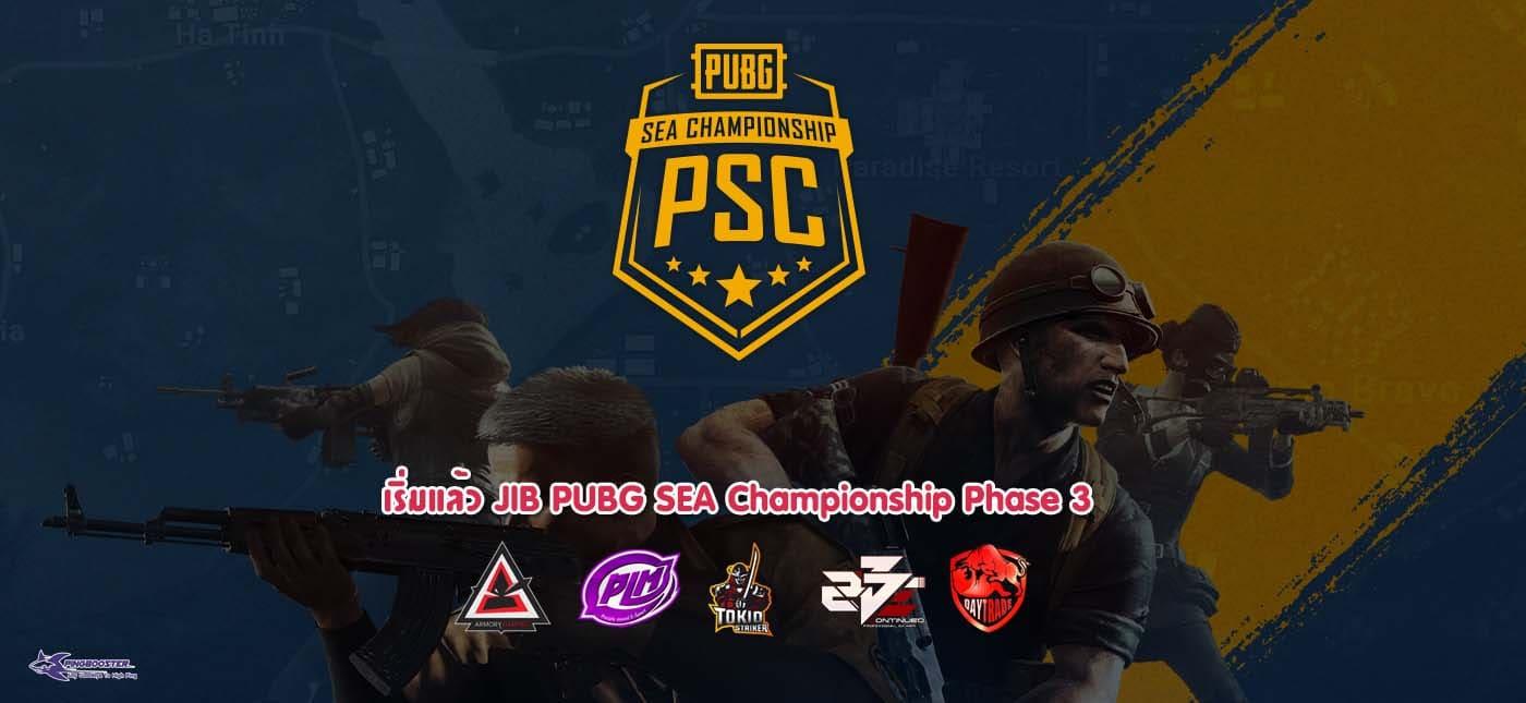เริ่มแล้ว JIB PUBG SEA Championship Phase 3