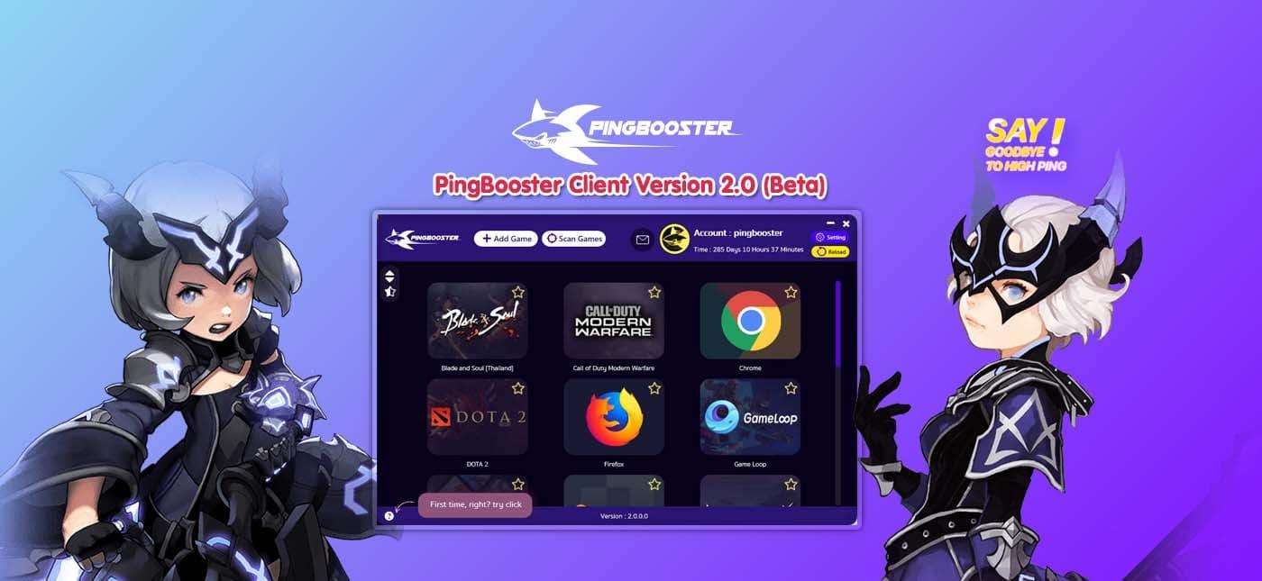 วิธีติดตั้งโปรแกรม PingBooster Version 2.0