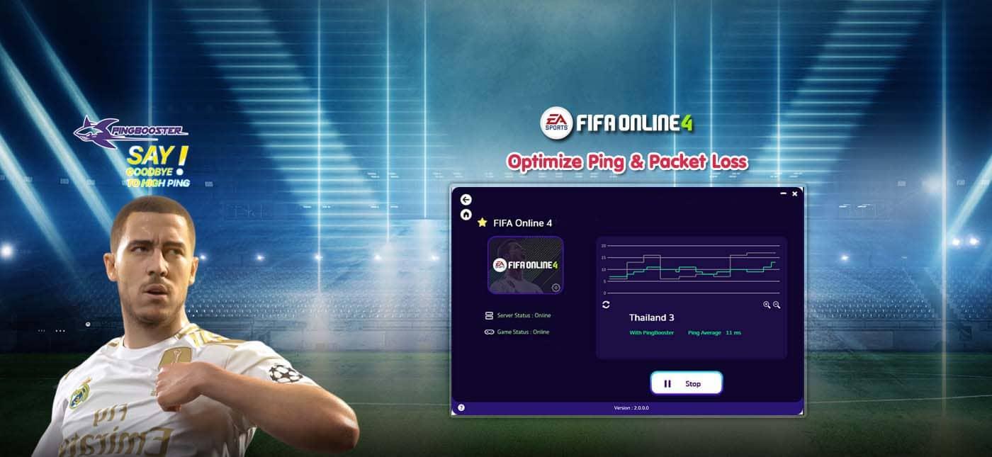 ลดแลคลดปิง ทะลุบล็อคเกม FIFA Online 4 ได้ง่ายๆ