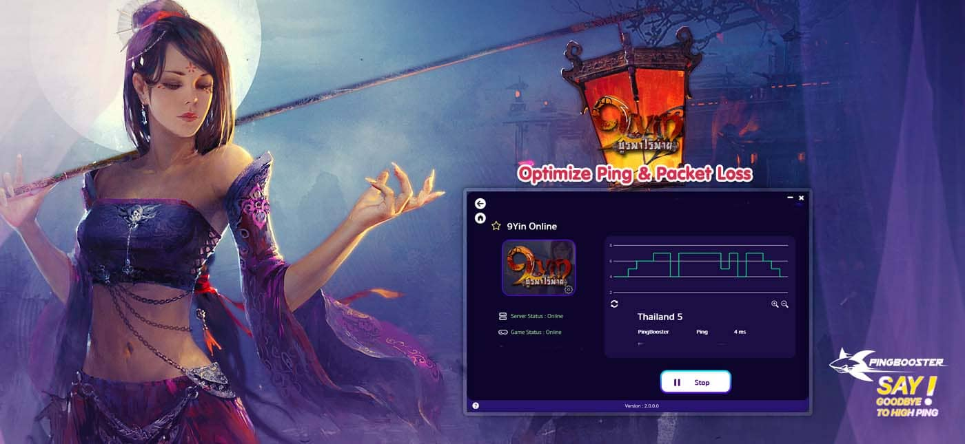How to FIX LAG  9Yin Age of Wushu with VPN PingBooster