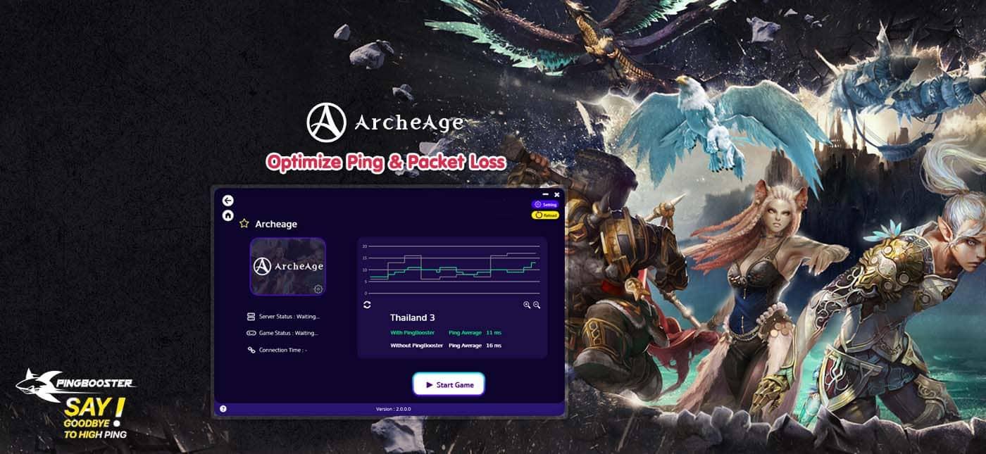 วิธีใช้งาน PingBooster เล่น Archeage Unchained แก้แลค แก้ปิงได้ง่ายๆ