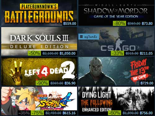 Steam Summer Sale 2017 ลดราคาเกมกันอีกแล้ว