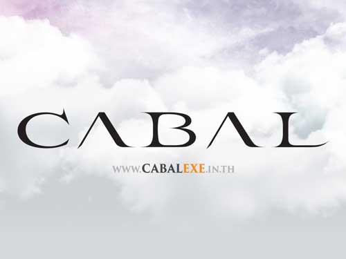 เปิดตัว Cabal Online กับผู้ให้บริการรายใหม่ Electronics Extreme