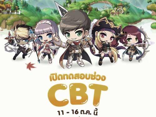 MapleStory Thailand CBT 11 - 16 ต.ค. นี้ เข้าเล่นได้ทุกคน