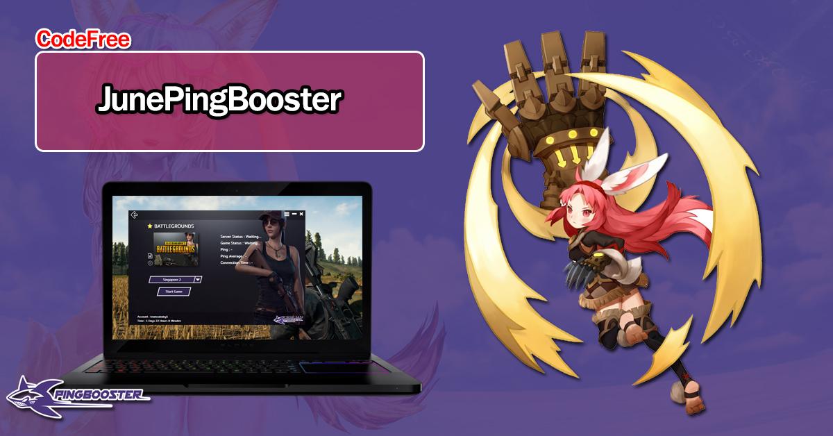 PingBooster แจกวันฟรี ประจำดือน มิถุนายน รีบก่อนหมดเขต