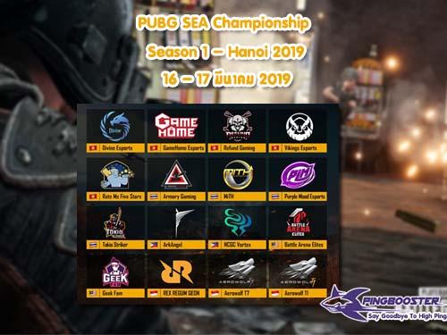 ร่วมเชียร์ทีมไทยในรายการ PUBG Southeast Asia Championship 2019 - Hanoi