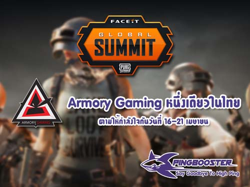 Armory Gaming 1 เดียวในไทย ในรายการ FACEIT Global Summit: PUBG Classic