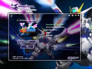 How to Play SD Gundam Online Fix Lag And Ping