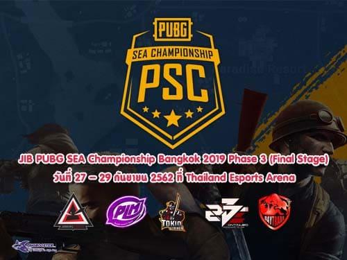 เดินทางมาถึง FINAL STAGE สำหรับรายการ JIB PUBG SEA Championship Bangkok 2019 Phase 3