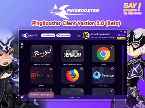 วิธีติดตั้งโปรแกรม PingBooster Version 2.0 [Beta]