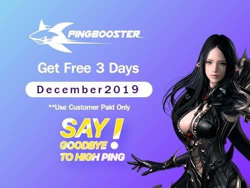 PingBooster Get Free 3 Days December 2019
