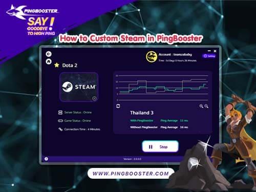 วิธีเพิ่มเกมบน Steam ใช้งานคู่กับ PingBooster