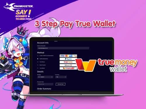 วิธีชำระค่าบริการ PingBooster ผ่านด้วย True Wallet