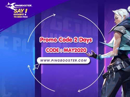PingBooster แจกวันใช้งานฟรี สำหรับลูกค้าพรีเมี่ยมทุกคน