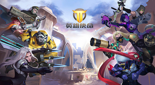 overwatch-free-to-play-in-china