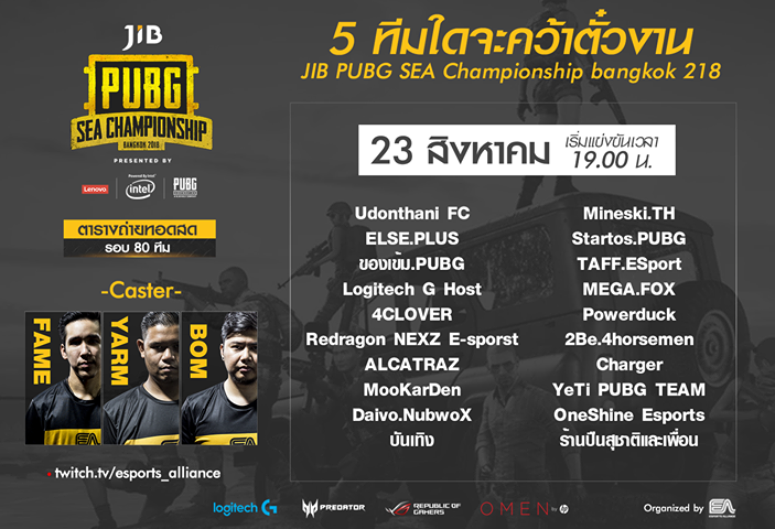 JIB PUBG SEA Championship Bangkok 2018 Presented by Lenovo | Intel | PUBG Corp.