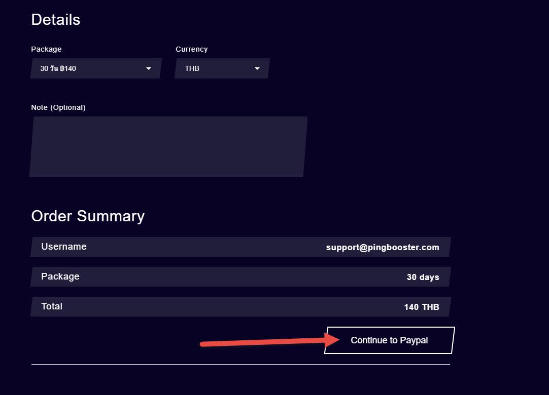 วิธีชำระค่าบริการ PingBooster ผ่าน PayPal