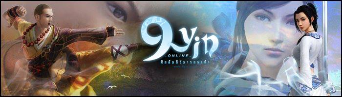 9Yin (Age of Wushu)
