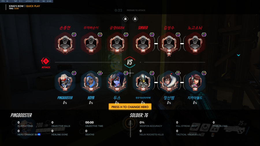 How to use PingBooster for Overwatch