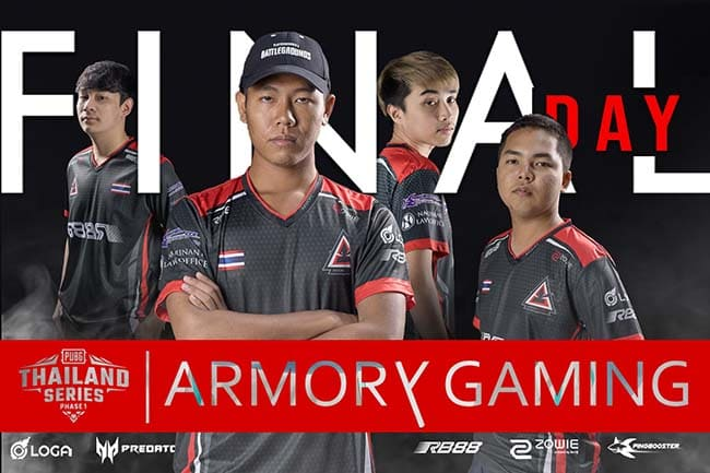 armory-gaming-ag