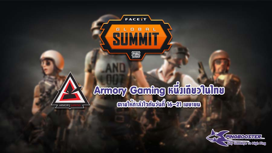 faceit-global-summit-pubg-classic