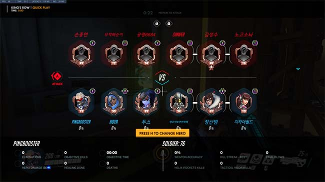 how-to-play-overwatch-on-korea-server-vpn-by-pingbooster