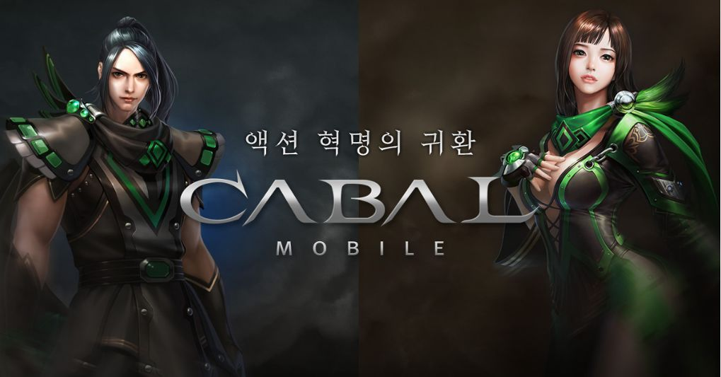 how-to-play-cabal-mobile-korea-with-pingbooster