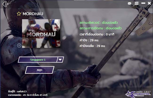 how-to-play-mordhau-game-steam-vpn-pingbooster