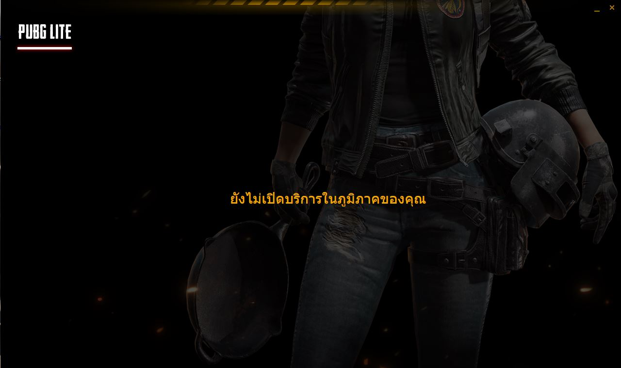 How to use PingBooster Play PUBG LITE in any countries