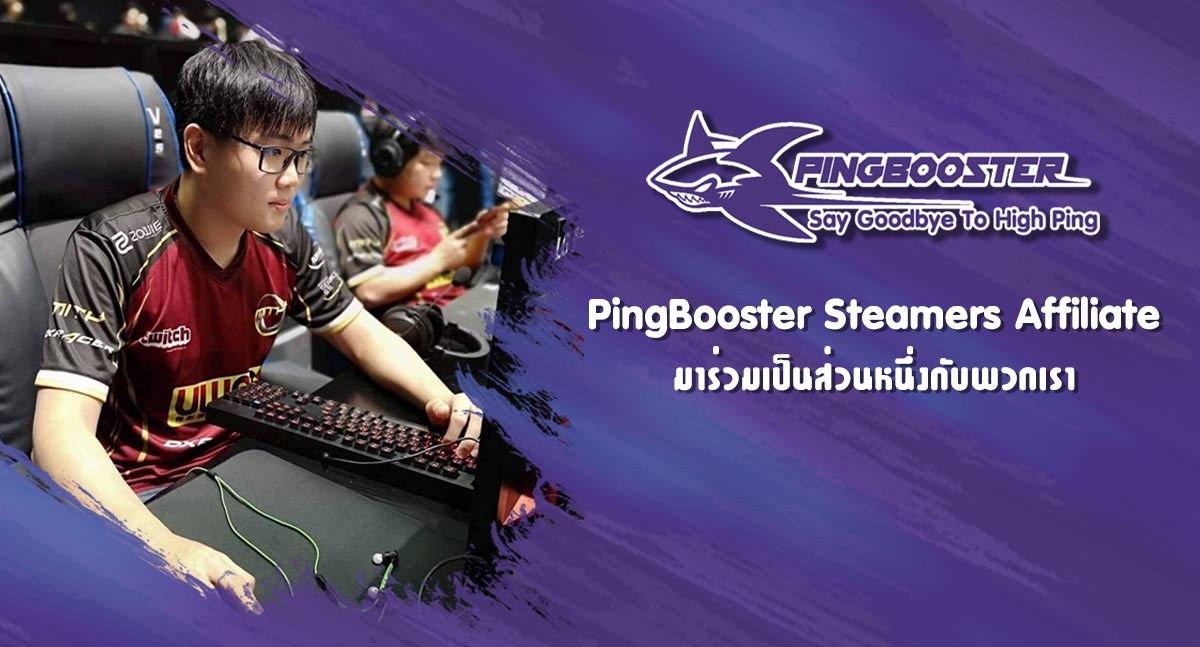 join-pingbooster-streamer-affiliate