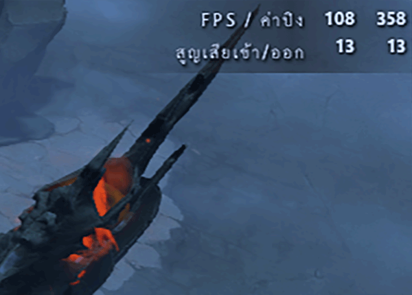 Packet Loss Dota2 SEA