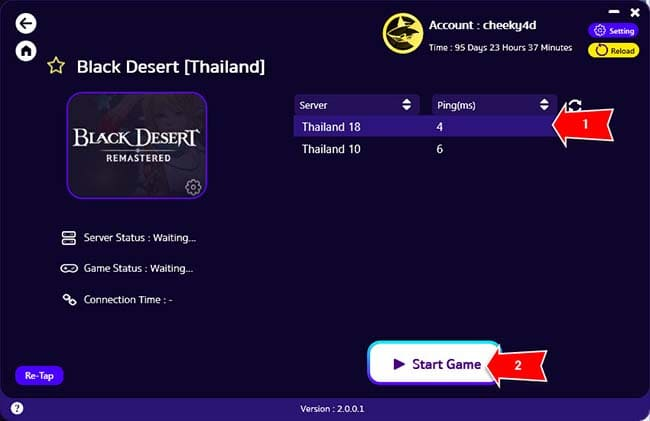 how-to-use-black-desert-vpn-pingbooster