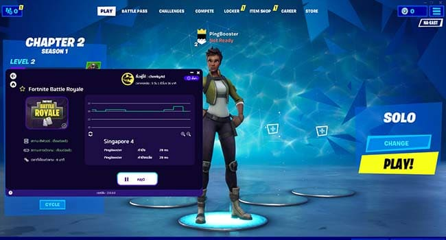 how-to-use-pingbooster-for-fortnite-battle-royale