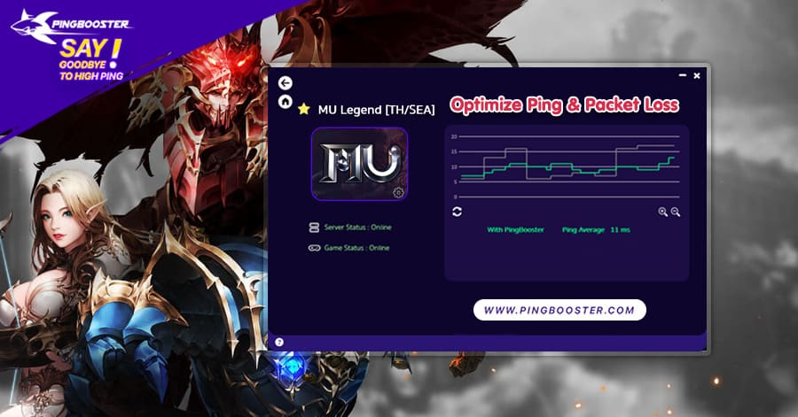 how-to-use-pingbooster-play-mu-online-fix-lag-and-bypass