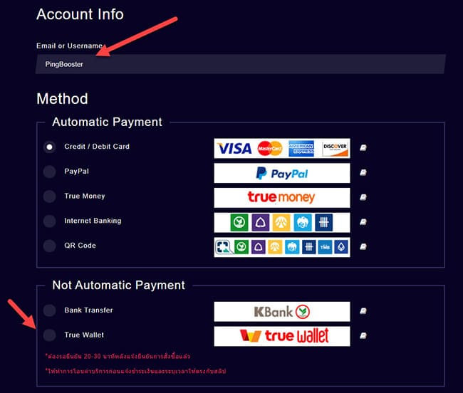 how-to-pay-pingbooster-with-true-wallet