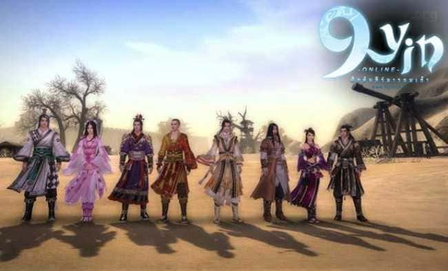 9yin-online