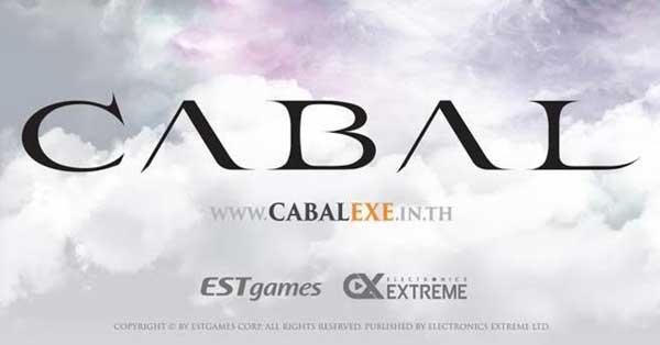 เปิดตัว Cabal Online กับผู้ให้บริการรายใหม่ Electronics Extreme | Ping Booster ลดแลค ลดปิง แยกเน็ตแยกเกม ทะลุบล็อกเล่นเกมต่างประเทศ