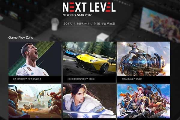 Nexon เผยรายชื่อเกมที่จะส่งไปลุย G-Star 2017