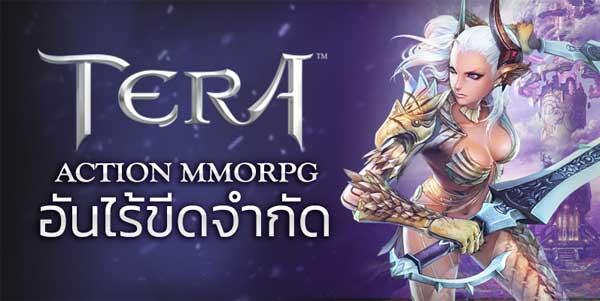 Tera-1