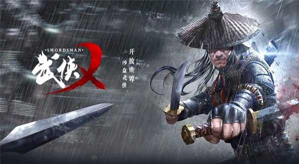 Sword-X